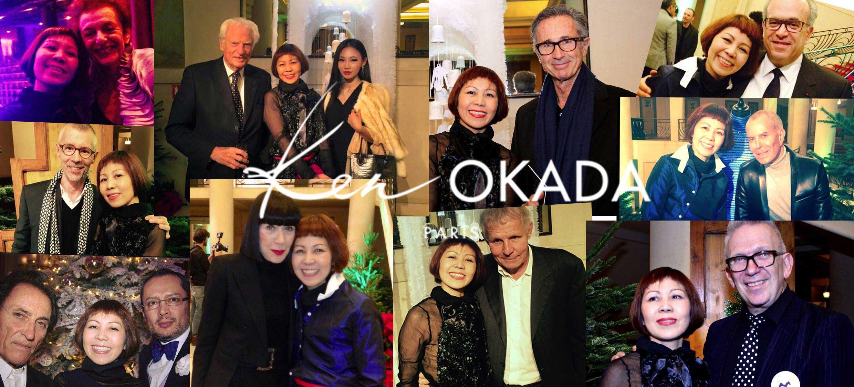 press-le-sapin-des-createurs-Ken-Okada.j
