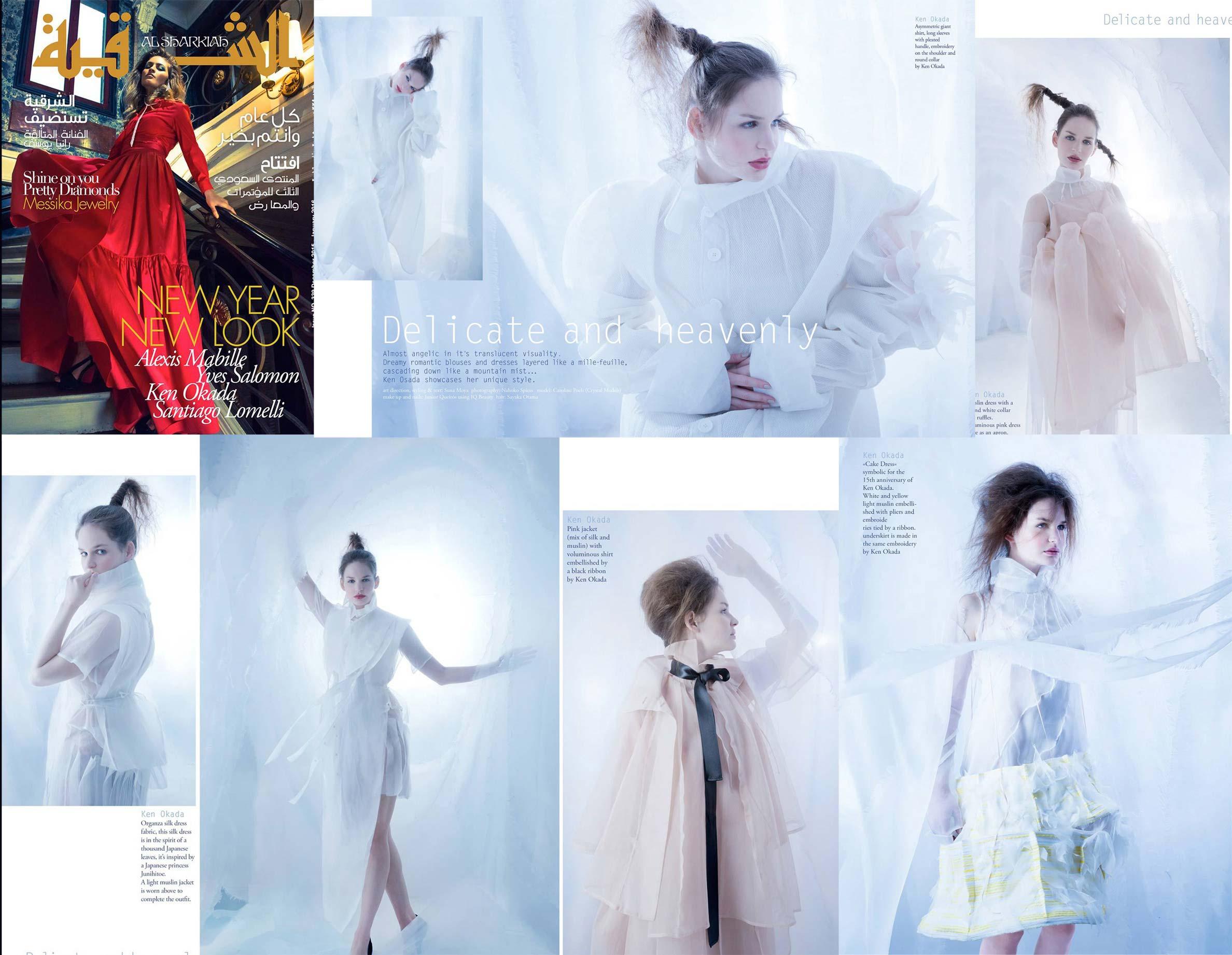 presse-Alsharkiah-Magazine-ken-okada-Sun