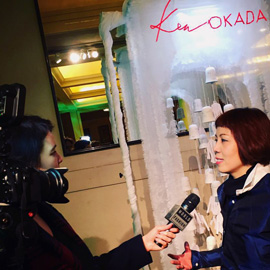 Presse Ken Okada
